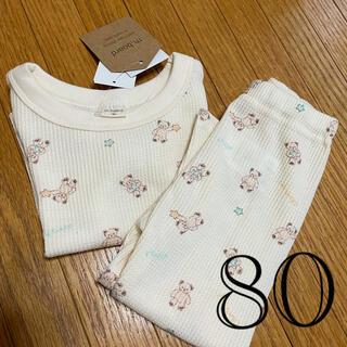 しまむら - 【新品タグ付き】しまむら くまさんパジャマ80サイズ