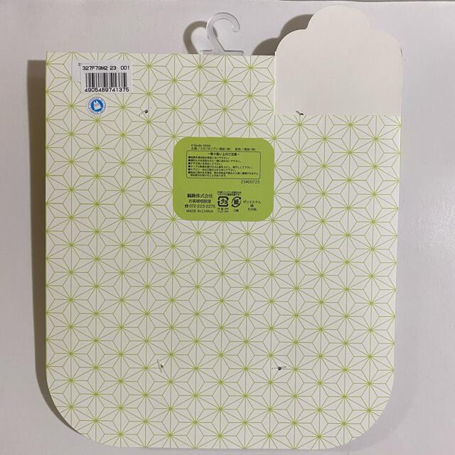 ジブリ(ジブリ)のとなりのトトロ 足袋ソックス2セット 23〜25cm レディースのレッグウェア(ソックス)の商品写真