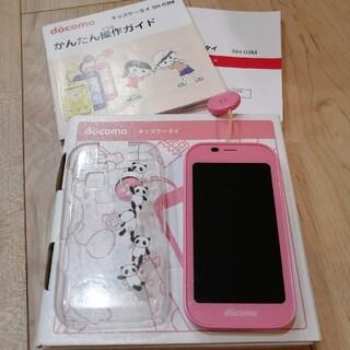 NTTdocomo - ドコモ★キッズ携帯 SH-03M