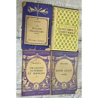 【専用】おまとめ フランス古書4冊セット & シェイクスピア & ボビン(書)
