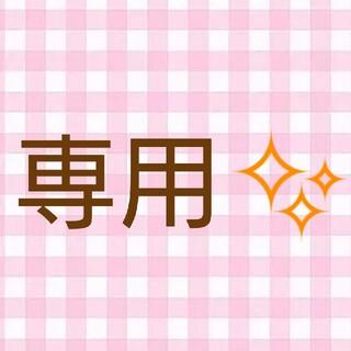 エヌジーティーフォーティーエイト(NGT48)の藤崎未夢 個別生写真 2021.3 vol.1(アイドルグッズ)