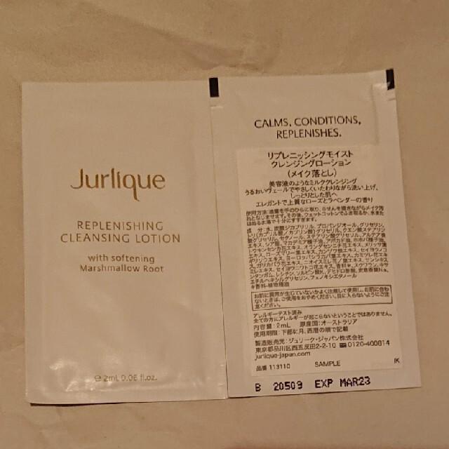 Jurlique(ジュリーク)の【新品】リプレニッシングモイスト クレンジングローション コスメ/美容のスキンケア/基礎化粧品(クレンジング/メイク落とし)の商品写真