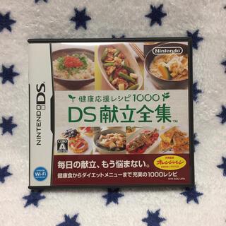 ニンテンドーDS(ニンテンドーDS)の健康応援レシピ1000 DS献立全集 *オレンジページ監修の1000レシピを収録(携帯用ゲームソフト)