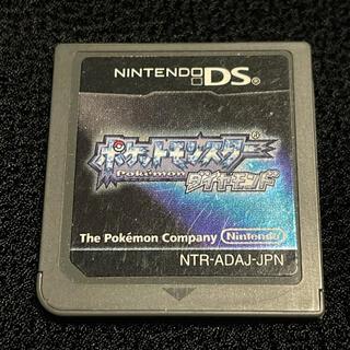 ポケットモンスター ダイヤモンド DS(携帯用ゲームソフト)