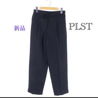 PLST - 新品 プラステ PLST テーパードパンツ サテン イージー M 黒