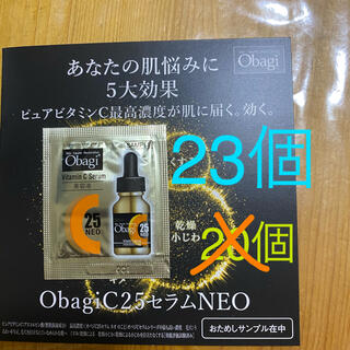 Obagi - オバジC 25セラムネオ サンプル 23個  オマケ付き