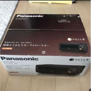 Panasonic - 新品、未使用 けむらん亭NF-RT1000