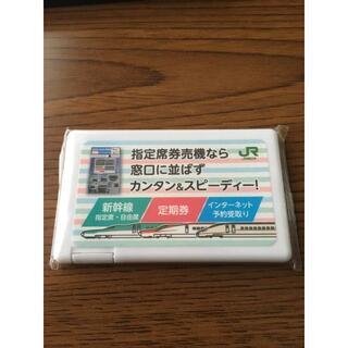 ジェイアール(JR)のJR東日本 MINTIA ケース(その他)