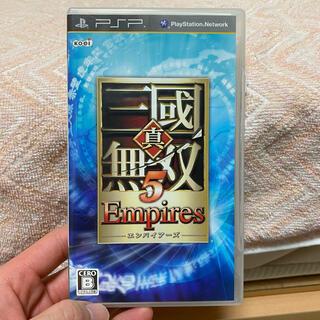 プレイステーションポータブル(PlayStation Portable)のPSP用ソフト 三國無双5(携帯用ゲームソフト)