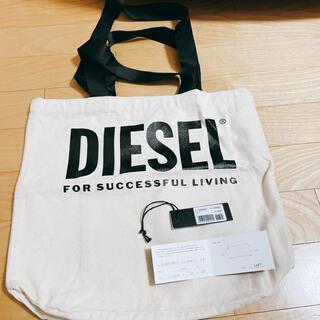 DIESEL - ディーゼル デュアルハンドルトートバッグ 新品★