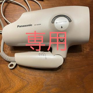 Panasonic - ナノケア ドライヤー