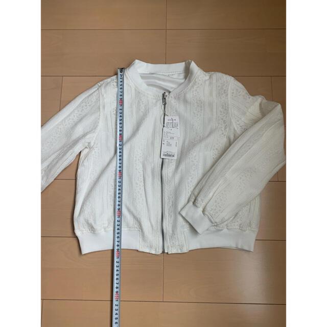 URBAN RESEARCH(アーバンリサーチ)のアイテムズアーバンリサーチ リバーシブルブルゾン メンズのジャケット/アウター(ブルゾン)の商品写真