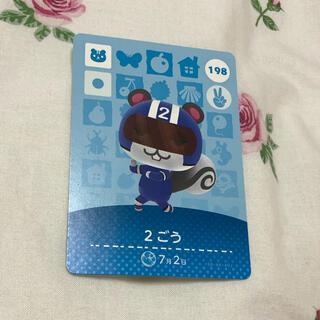 amiiboカード 2ごう(カード)