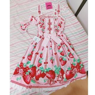 Angelic Pretty - アンジェリックプリティ 摘みたて いちご jsk ピンク カチューシャ ピンク
