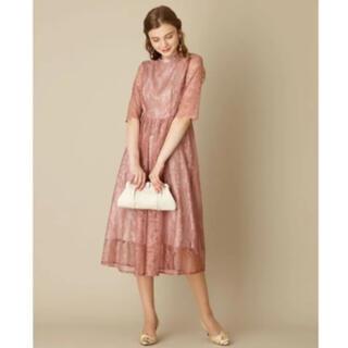 エメ(AIMER)のラッセルレース7分袖ロングワンピースドレス .° (ロングドレス)