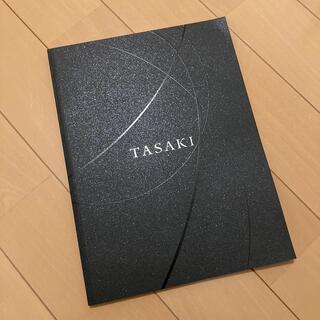 タサキ(TASAKI)のTASAKI ジュエリーカタログ(ファッション/美容)