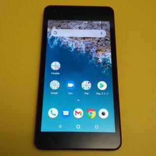 キョウセラ(京セラ)の京セラ Android One S2 ワイモバイル (ジャンク)(スマートフォン本体)