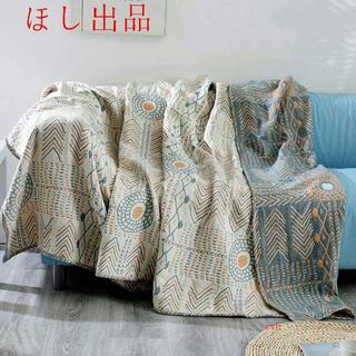 マルチカバー ソファーカバー ボヘミア織り 幾何学柄 民族風 ベッド用 毛布4(コーナーソファ)