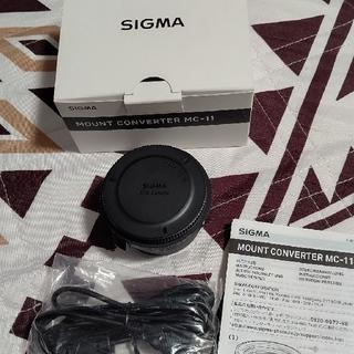 シグマ(SIGMA)のSIGMA マウントコンバーター MC-11(for Canon)(その他)