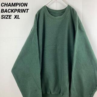 Champion - CHAMPIONチャンピオンリバースウィーブバックプリントスウェットサイズXL緑
