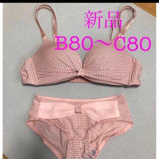 新品 レディース 下着 ブラ&ショーツセット ピンク B80 C80 ノンワイヤ(その他)