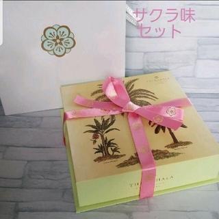 チョコレート(chocolate)の新品未開封 カハラホテル マカダミアナッツ チョコレート マガダミアチョコレート(菓子/デザート)