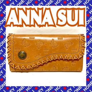 ANNA SUI - 【新品未使用】ANNA SUI アンジェリーナ 財布 がま口 キャメル アナスイ