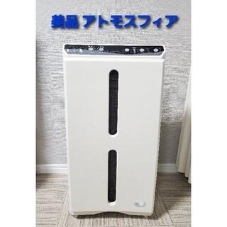ATMOSPHERE - アトモスフィア 空気清浄機 101076J Amway 美品