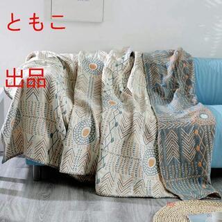 マルチカバー ソファーカバー ボヘミア織り 幾何学柄 民族風 ベッド用 毛布(コーナーソファ)