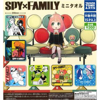 SPY×FAMILY ミニタオル 全6種セット(タオル)