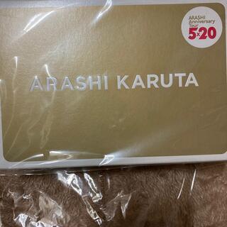 アラシ(嵐)の5x20 カルタ(男性アイドル)