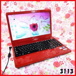 エヌイーシー(NEC)の希少なレッド♪ノートPC♪Corei5♪新品SSD♪初心者も安心♪Win10(ノートPC)