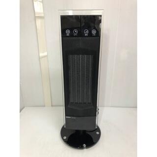 S.Kjapan(エスケージャパン)★電気温風機★SKJ-RE125TCF(電気ヒーター)