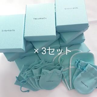 ティファニー(Tiffany & Co.)の専用 ティファニー 空箱 36箱 巾着 保存袋 30枚 取説・購入カード(ショップ袋)