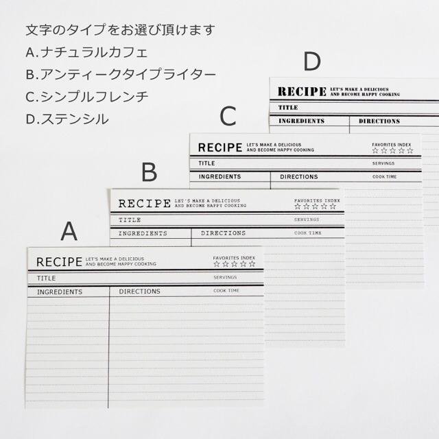 ¥480▷レシピカード✳︎8種類 ハンドメイドの文具/ステーショナリー(カード/レター/ラッピング)の商品写真