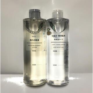 無印良品 導入化粧液400ml+化粧水敏感肌用高保湿タイプ400ml ①(化粧水/ローション)