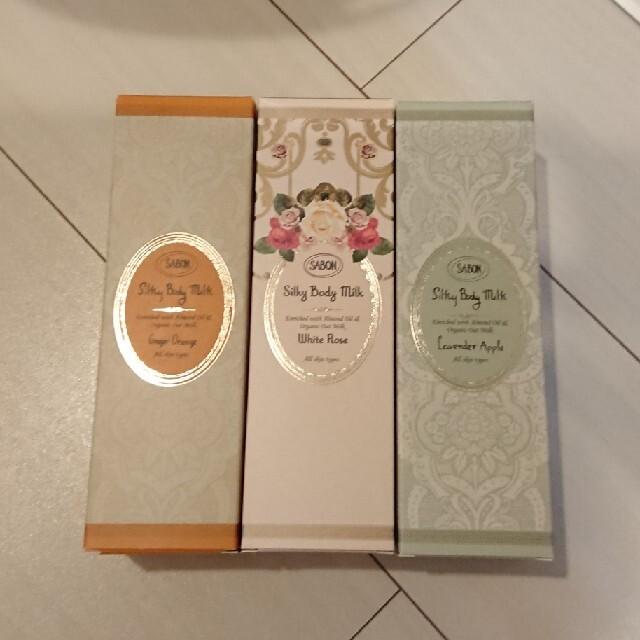 SABON(サボン)のSABON✨ボディミルク 3本セット コスメ/美容のボディケア(ボディローション/ミルク)の商品写真