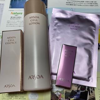 アルソア(ARSOA)の【アルソア】化粧水(ビッグ)、美容液、保湿マスク、ジェル(化粧水/ローション)