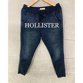 ホリスター(Hollister)の美品!HOLLISTER インディゴスウェットジョガーパンツ!(その他)