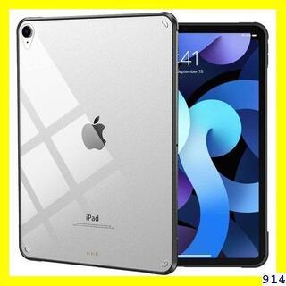 《送料無料》 ケース 2020 Touch ID Dada 4 iPad 146(その他)