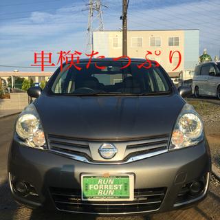 日産 - 予備車検付き日産 ノート 15X 2010年モデル 20000キロ ナビ テレビ