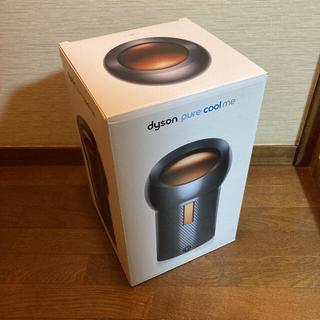 Dyson - ダイソン空気清浄機付扇風機。BP01