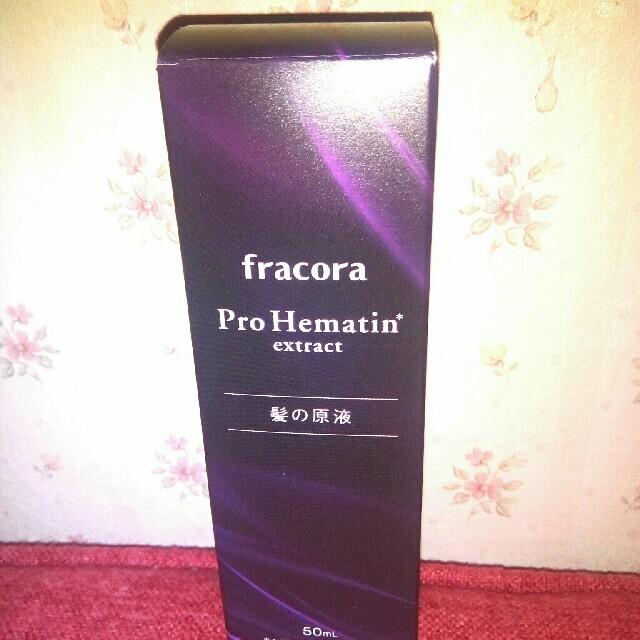 フラコラ(フラコラ)のフラコラ プロヘマチン原液 50ml 1箱 コスメ/美容のヘアケア/スタイリング(トリートメント)の商品写真