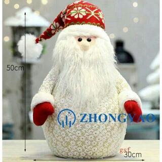 クリスマス飾り雪シリーズ公仔(白老人)。(ドライフラワー)