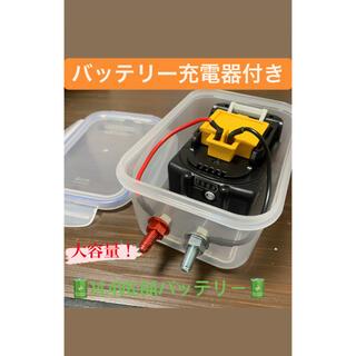 マキタ(Makita)のバッテリー充電器付き 電動リール バッテリー付き(リール)