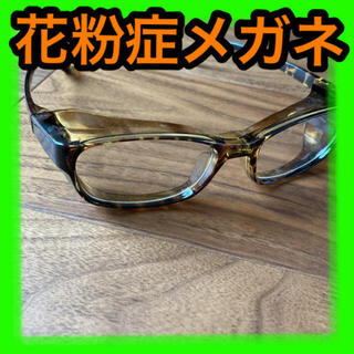 男女兼用!Freesize花粉カット花粉症対策眼鏡伊達メガネ(サングラス/メガネ)
