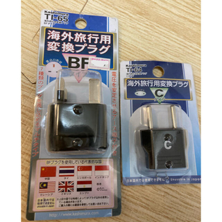 カシムラ(Kashimura)のカシムラ 海外 旅行用 変換プラグ2種 TI-65 BF C マルチタイプ(変圧器/アダプター)