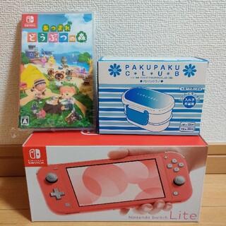 ニンテンドースイッチ(Nintendo Switch)のSwitch Lite コーラル + あつまれどうぶつの森 セット(携帯用ゲーム機本体)