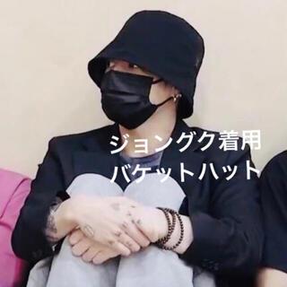 ジョングク韓国アイドル愛用 バケットハット バケハ(ハット)