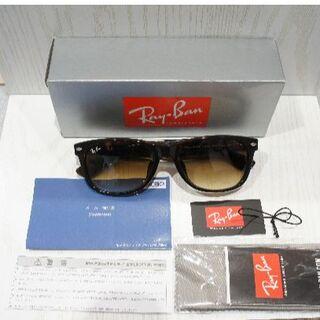 レイバン(Ray-Ban)の朝倉未来着用■RayBan レイバン■RB2132F■正規品(サングラス/メガネ)